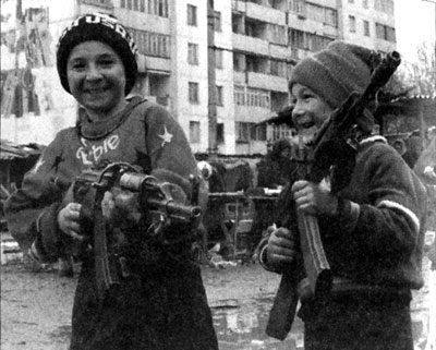 Чеченские дети