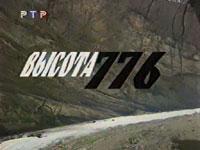 Высота 776
