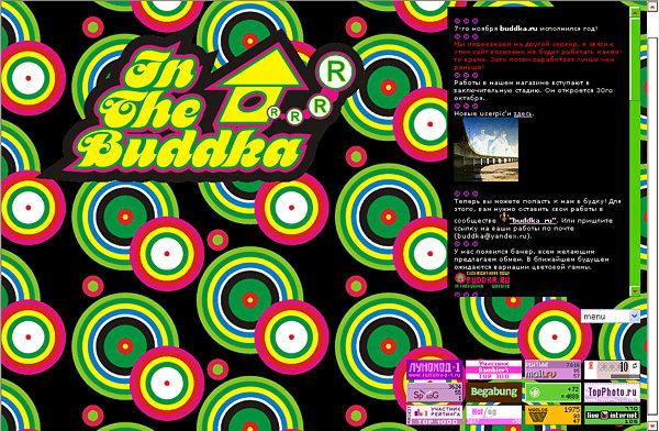 www.buddka.ru