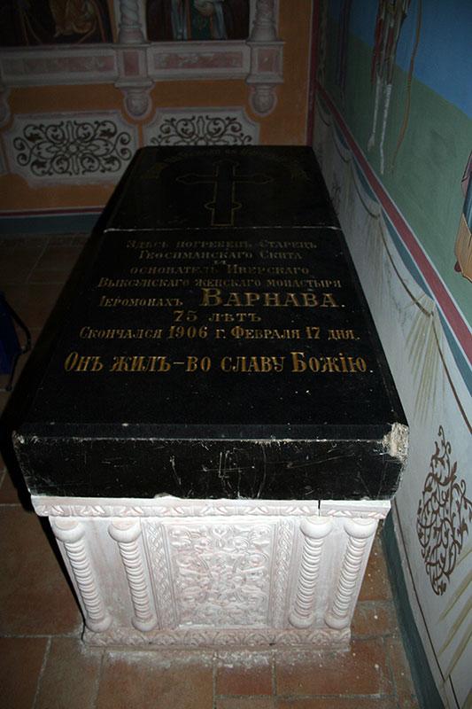 http://www.ljplus.ru/img/d/e/defo_sp/IMG_6091.jpg