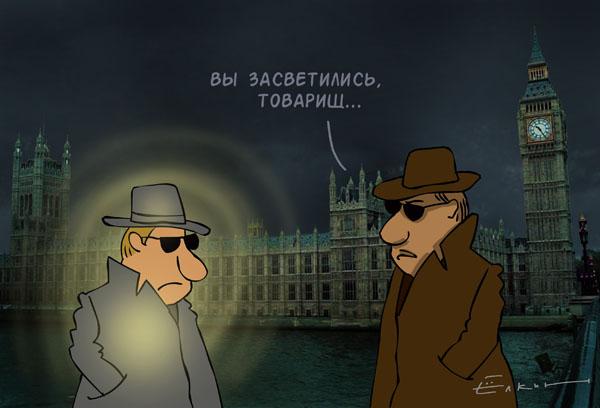 Прикольные картинки про шпионов и разведчиков, познавательные