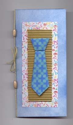 Открытка на 23 февраля галстуки на вешалке