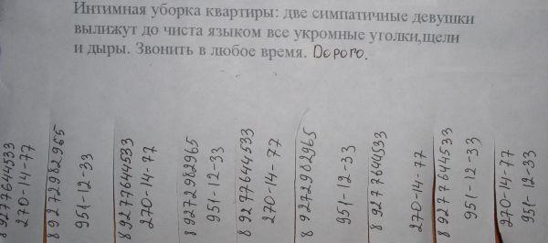 22,35 КБ