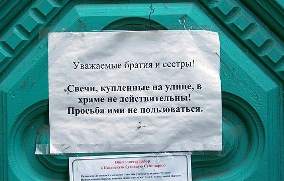 ЗАО РПЦ ЗАТ РПЦ
