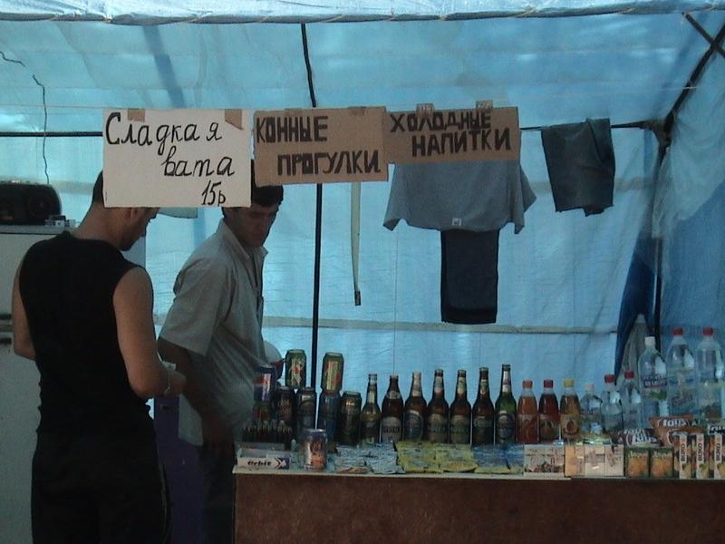 Палатка «All-in-One». Конные прогулки следует принимать после сахарной ваты и до прохладительных напитков.