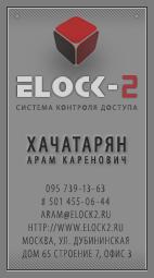 22,92 КБ
