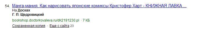 13,27 КБ
