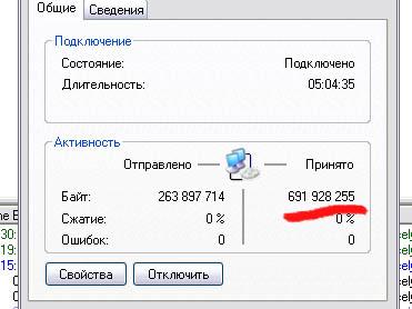 34,45 КБ