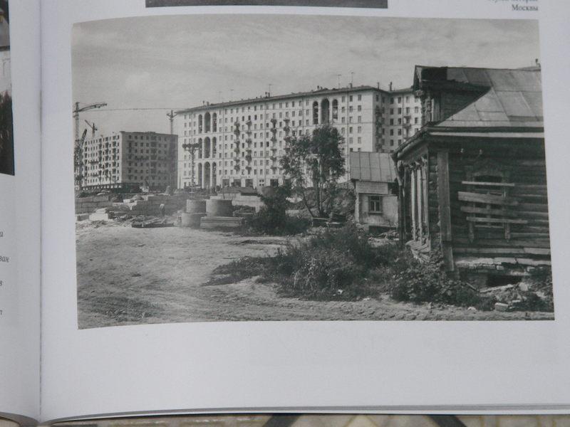 архивные фото деревни семеновское