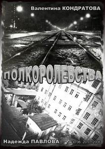 фотовыставка памяти Янки Дягилевой