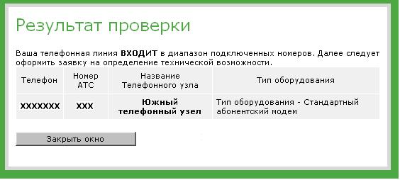 8,84 КБ
