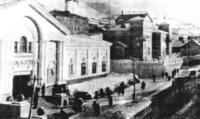"""Кинотеатр """"Камчатка"""". Конец 60-х годов. На заднем плане - Дворец Пионеров."""