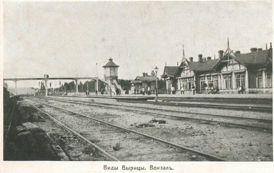 этом сцене витебск железная дорога до революции очко