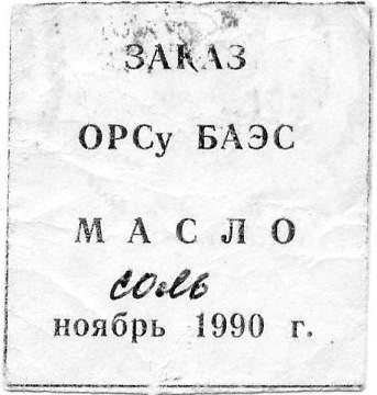 15,94 КБ