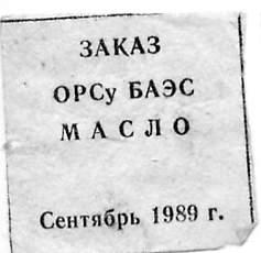 8,09 КБ