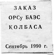 7,11 КБ