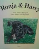 Ронин и Харя