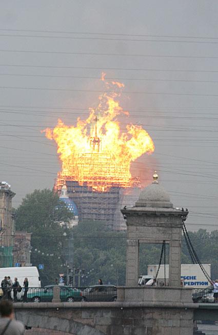 пожар Троицкого собора