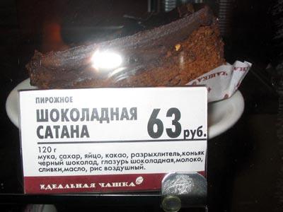 20,42 КБ