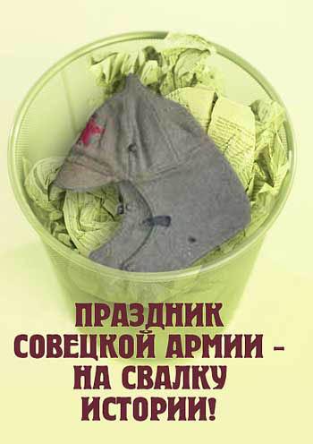 http://www.ljplus.ru/img/r/a/rarebook/_23_02.jpg