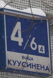 35,79 КБ