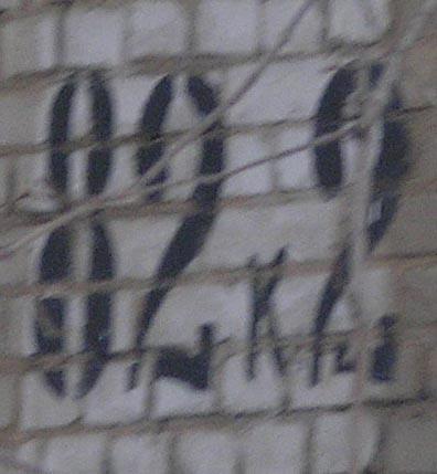 42,71 КБ