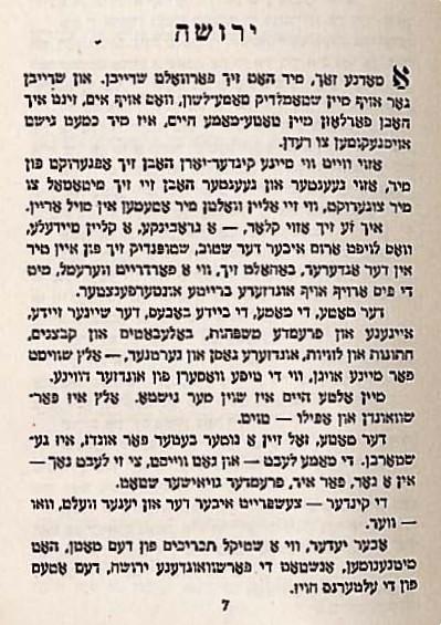 B.Shagal, page 7
