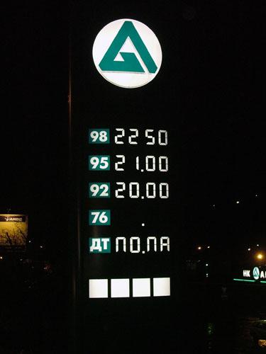 53,55 КБ