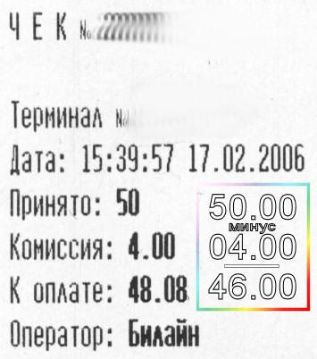41,06 КБ