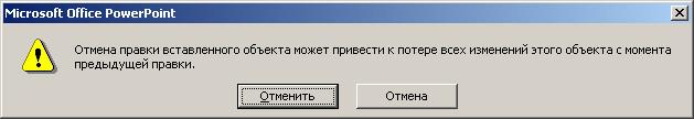 29,53 КБ