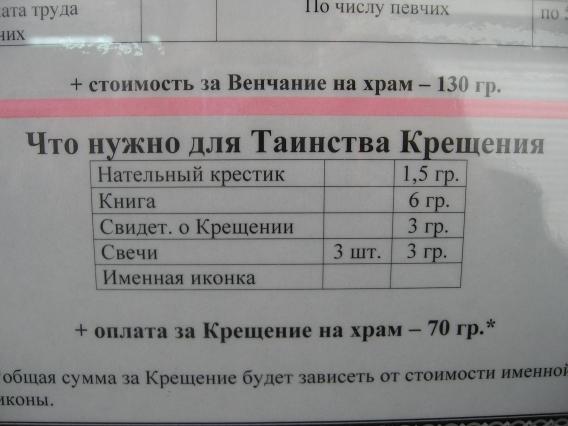 167,40 КБ