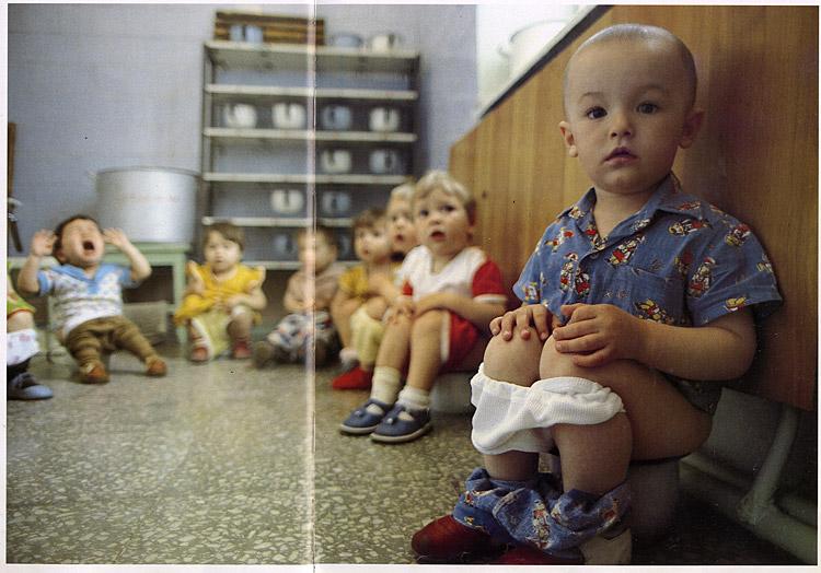 Давай, картинка прикольная про детский сад
