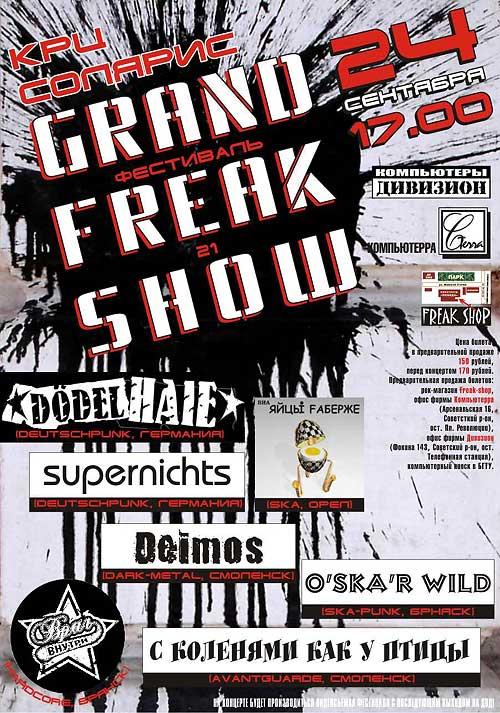 Grand Freak Show 21