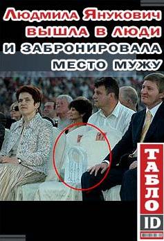 Люда Януковіч