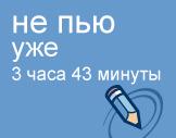 42,01 КБ