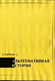 АИ_11 Кб