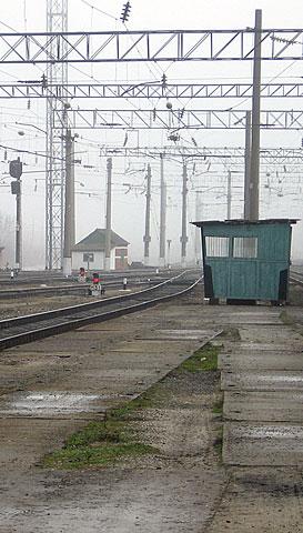 Платформа станции Горячий Ключ