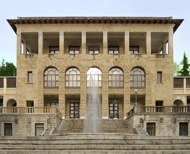 Главное здание санатория им. Орджоникидзе