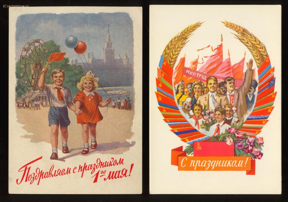 самые первые открытки ссср изготавливаем