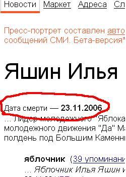 25,60 КБ
