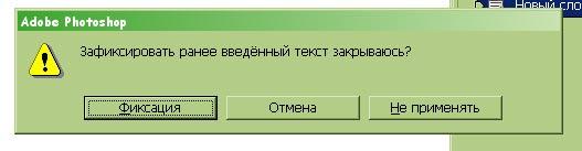 12,08 КБ