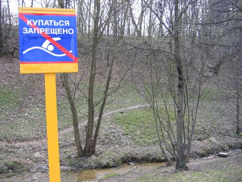 http://www.ljplus.ru/img/z/v/zvyk_dozhdya/132_3243.jpg