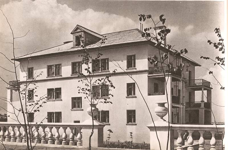 Измайлово. 1946 год