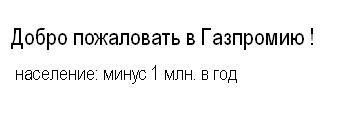 6.31 КБ
