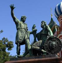 Гражданин Минин и князь Пожарский