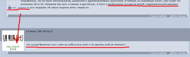 24,00 КБ