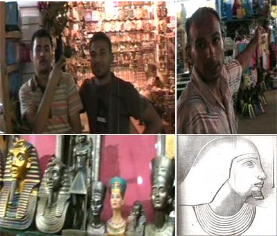 """Современные """"египтяне"""", их товар и изображение настоящего египтянина"""
