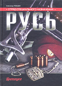 23,21 КБ