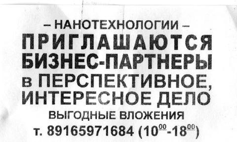 57.68 КБ