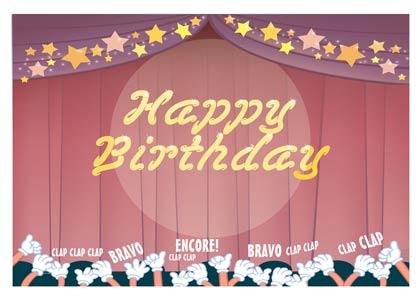 Портфолио воспитателя, открытки с днем рождения театралу